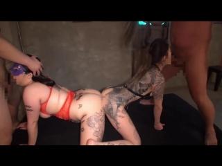 Tattoo fist orgy, bondage, fisting, torture & rape, squirting, lesbian strapon, фистинг, оргия, связывание, изнасилование