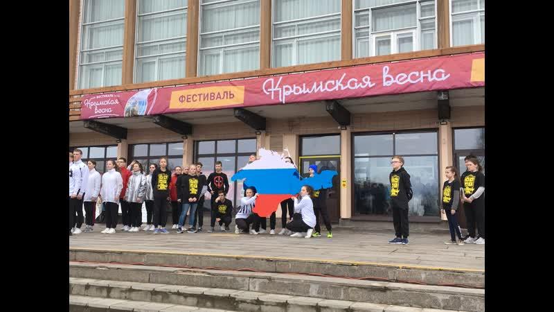Крымская весна-2019, г.Петрозаводск