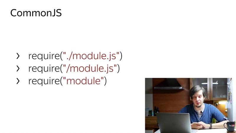 Модульная система Node.js
