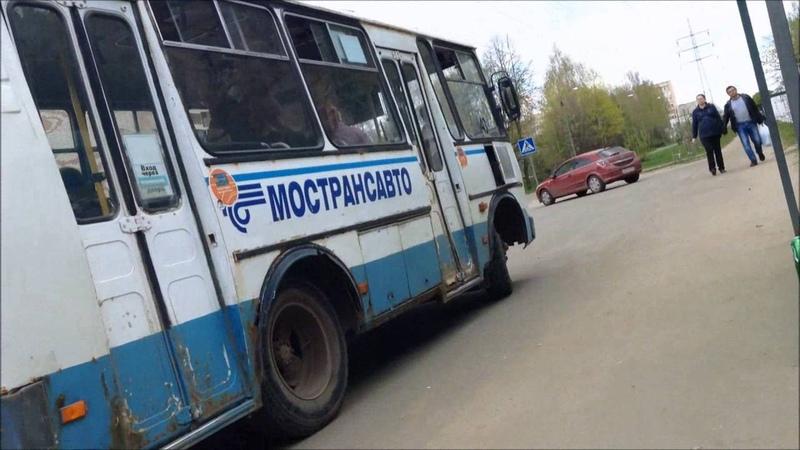 Красноармейск, маршрут 43: ПАЗ-32054, ВК 793 50