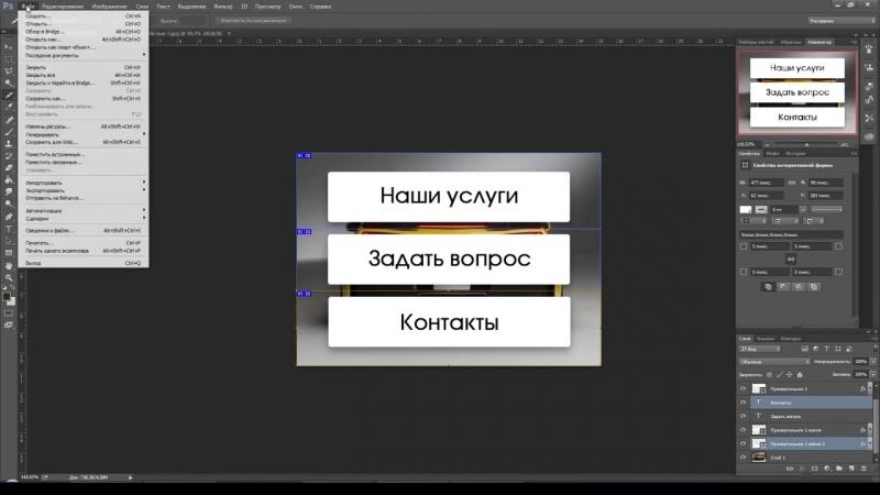 Создание Wiki-меню для группы ВКонтакте