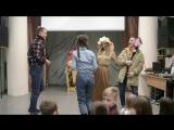 Мюзикл и завершение 3 дня (СмартСтарт 2018)
