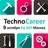 TechnoCareer Москва 12 марта 15:00 - 19:00