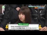 [FAM48INA] 180402 Keyakizaka46 - Keyakitte, Kakenai ep124