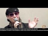 Scorpions FOS Russia - Under the same sun LIVE