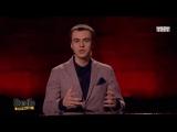 Stand Up  Иван Абрамов - Кто придумывает смешные названия для городов и сёл