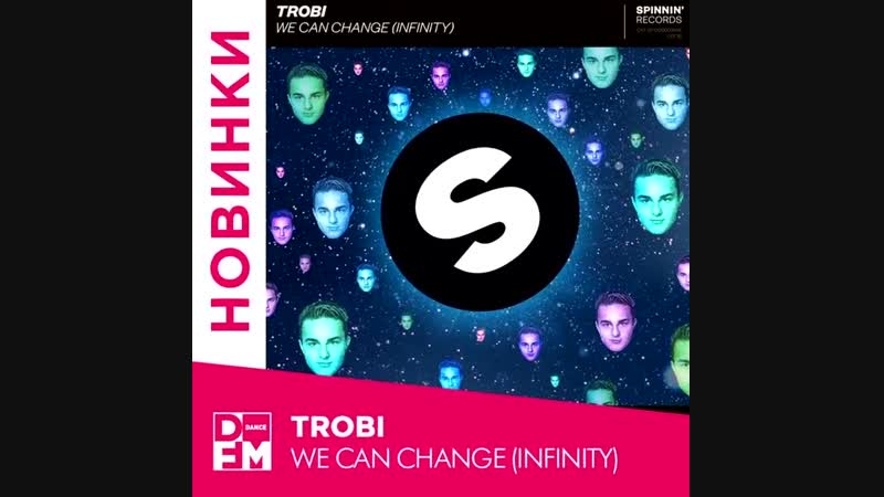 TROBI WE CAN CHANGE INFINITY