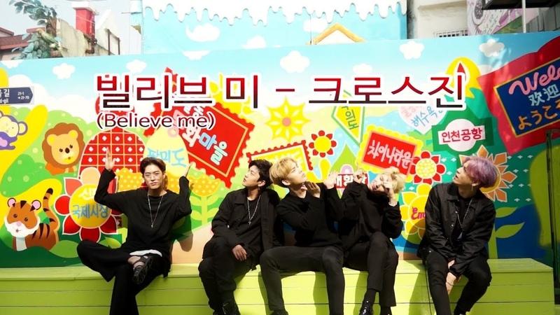 CROSS GENE (크로스진) - 'Believe Me' Official M/V