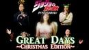 『Great Days』~Christmas Edition~ (FULL Cover ESP-ENG-日本語) [Jojo's Bizarre Adventure] - Iris