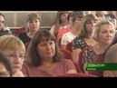 Обсуждение пенсионной модернизации в Новозыбкове и Клинцах 24 07 18