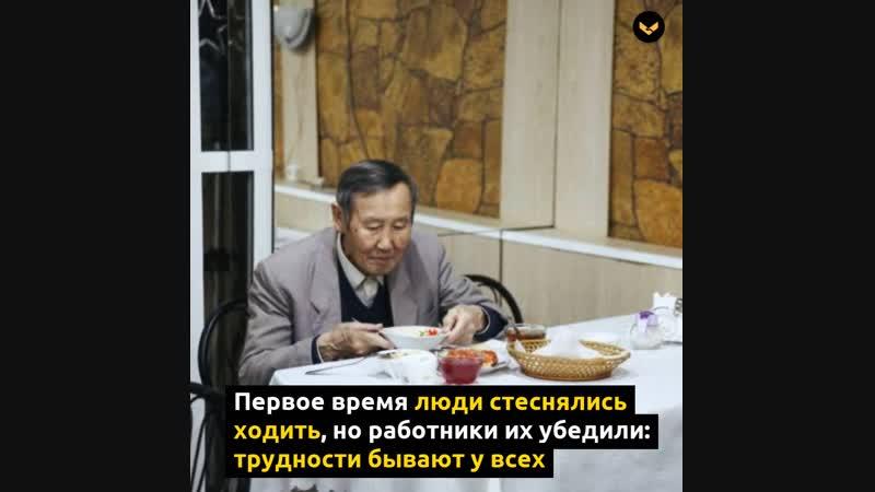 В Якутске женщина продала квартиру и открыла социальную столовую