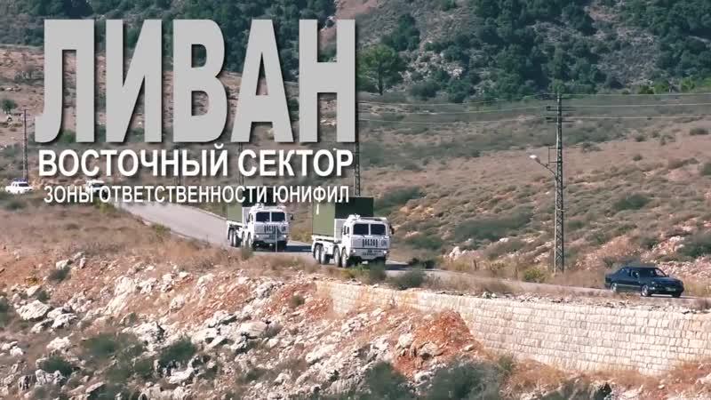 Казахстан направил 120 миротворцев в Ливан АрмияКазахстана