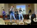 Молодежный MIX пос Томаровка Рок группа Темперамент