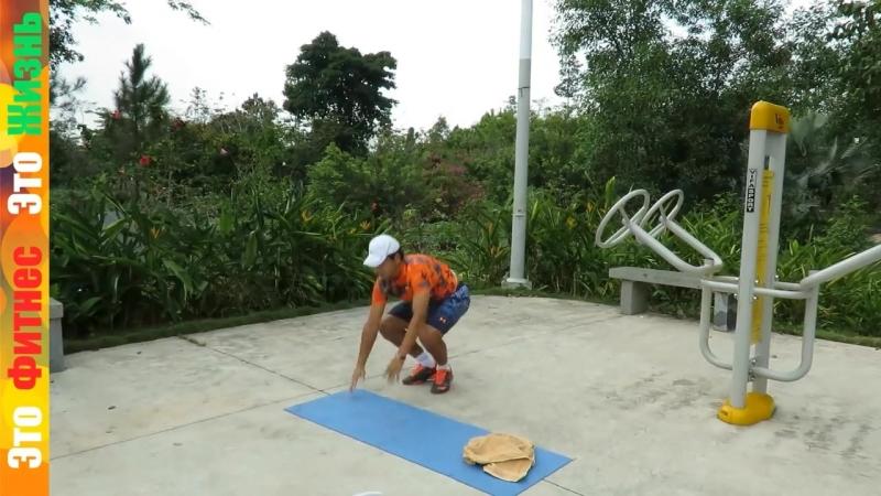 МИНУС 2 кг за 45 минут - ТАБАТА. Жиросжигающая тренировка для похудения. Оригинальная японская ТАБАТА от Artem Vu