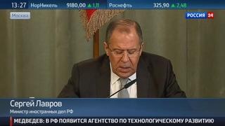 Новости на Россия 24 • Лавров напомнил США о предложении по Сирии