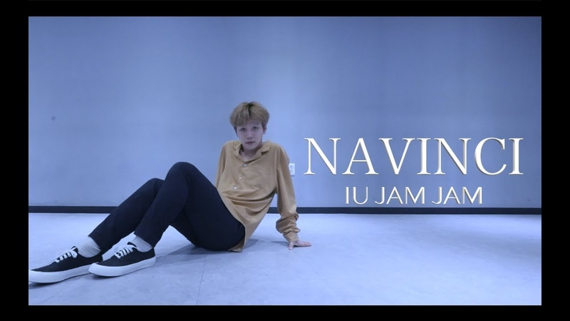 IU (아이유) - Jam Jam (잼잼) l Choreography @NAVINCI @1997DANCE STUDIO