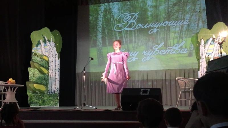 Тургенев И С Монолог Аси Исполняет Анна Перевалова