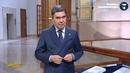 Президент Бердымухамедов полюбовался на свои книги в госбиблиотеке