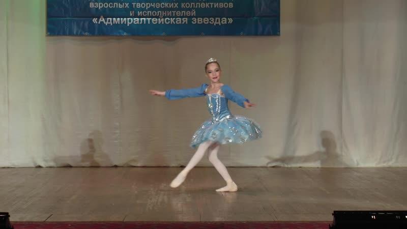 Вариация принцессы Флорины из балета «Спящая красавица»