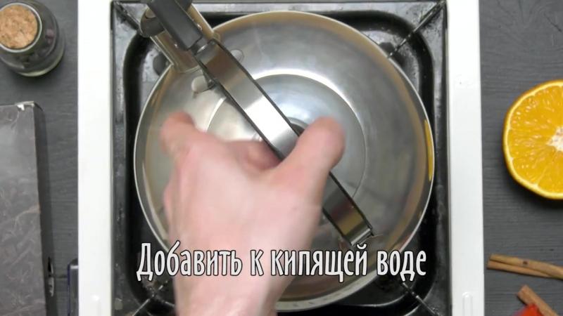 Иван-чай с можжевельником☕🍊