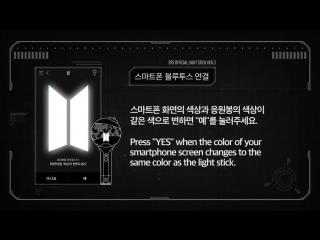 BANGTANTV | BTS OFFICIAL LIGHT STICK VER.3 (ARMY BOMB) App Manual