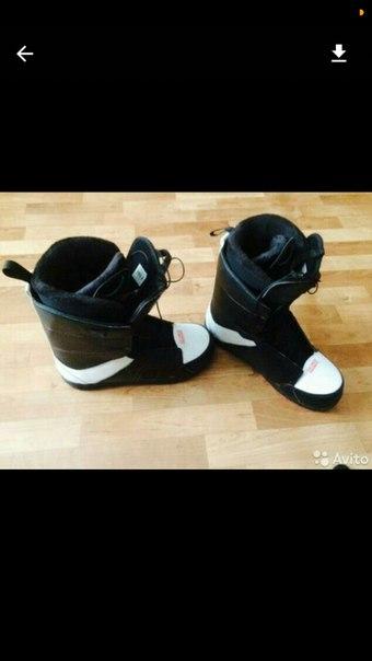 Ботинки для сноуборда 46 размер