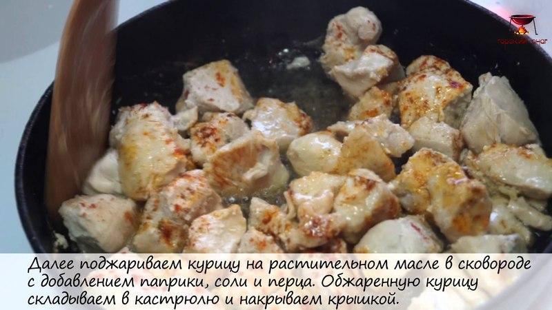 Либжа (Адыгская кухня)