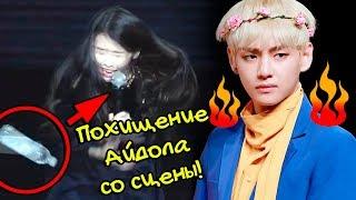 СУМАСШЕДШИЕ K-POP ФАНАТЫ! | ARI RANG