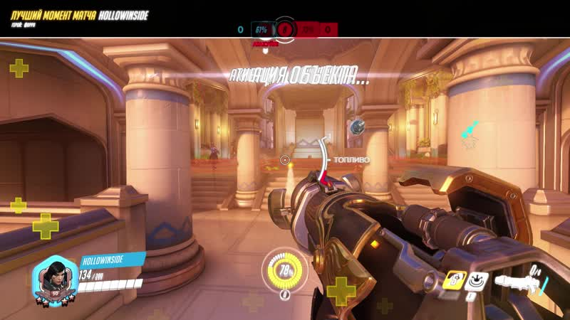 POTG without heal
