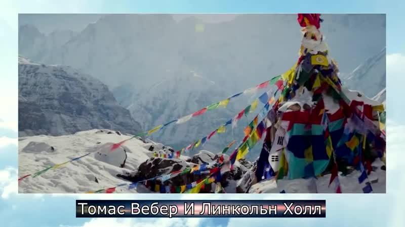 Эверест ГОРА СМЕРТИ ЖЕСТОЧАЙШИЕ Истории Альпинистов.