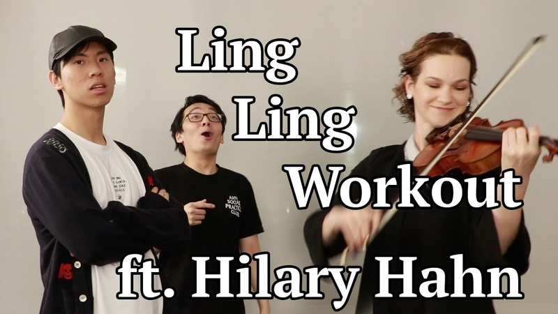 Hilary Hahn does the Ling Ling Workout
