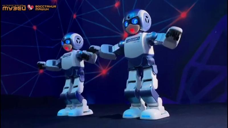 Синхрон роботов