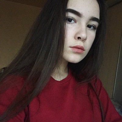 Аня Вахрушева