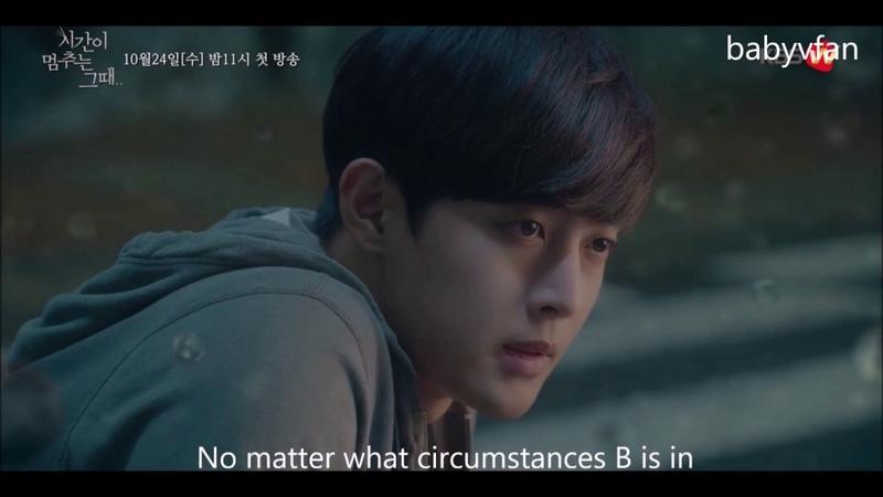 [Eng Sub] 김현중 (Kim Hyun Joong) - '시간이 멈추는 그때' At The Moment Teaser