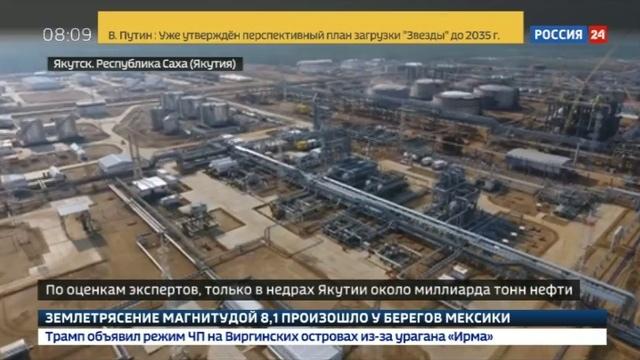 Новости на Россия 24 • В Западной Якутии у нефтяников прибавилось работы