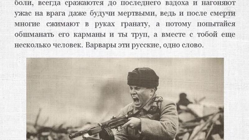 ✅ Почему никто, никогда не сможет победить Россию