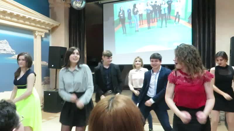 Капустник 2018