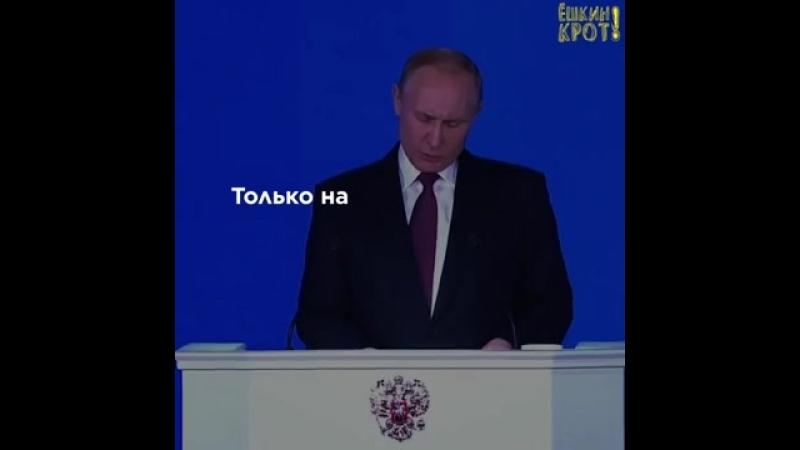 Пять главных претензий к Путину
