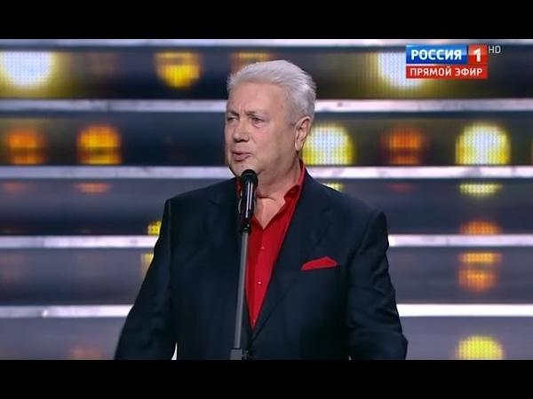 Владимир Винокур Работник ЖЭКа Концерт ко Дню сотрудника ОВД от 10 11 16