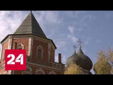 В Москве отреставрируют бывшую царскую усадьбу Измайлово - Россия 24