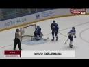 Биыл Барыс хоккей командасына Президент Кубогы бұйырмады