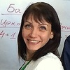 Anna Voznyuk