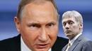 Путин судорожно пытается остановить неизбежное