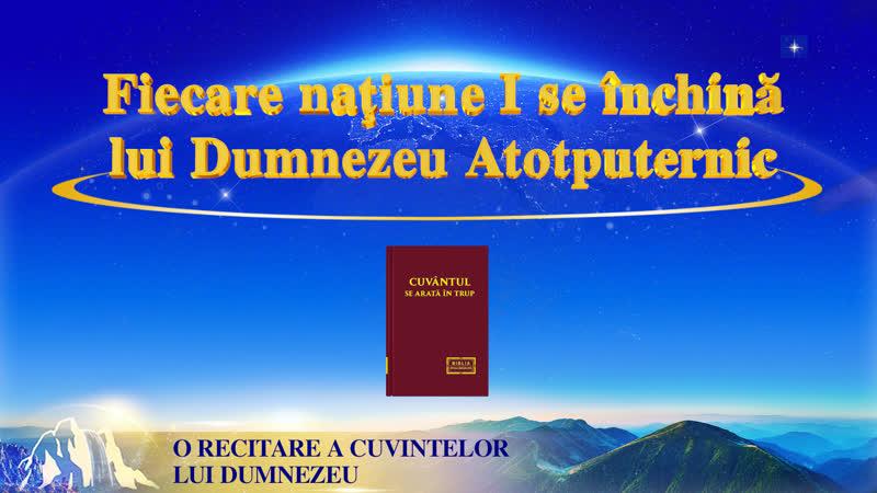 """Cuvântul lui Dumnezeu """"Fiecare naţiune I se închină lui Dumnezeu Atotputernic"""""""