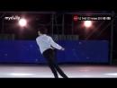 Репетиция шоу «Ice Fantasia» Сеул, Корея 19.04.18