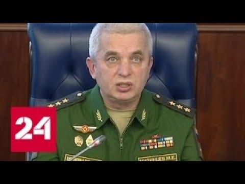 Более 1,5 миллиона сирийцев вернулись на родину с момента окончания боевых действий - Россия 24