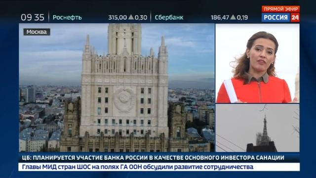Новости на Россия 24 • Высотку МИДа вновь увенчал шпиль