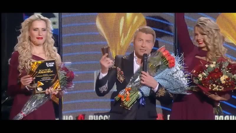 Близняшки Король: путь от Баскова до Бабы Яги! Золотой Грамафон, Кремль 2018!