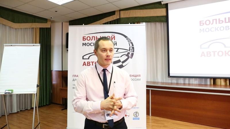 Отзыв Павла Котова об онлайн-тренинге Продажи на СТО: строим систему, которая приносит прибыль