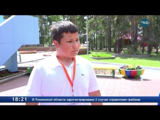 Тюменское время: Репортаж 1